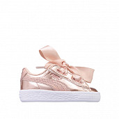 Basket Heart Lunar Lux Gold TS