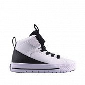High street lite white/black ps