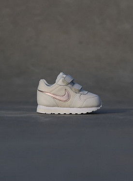 Nike MD Runner 2 Phantom TS