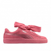 Suede heart shell pink
