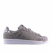 Superstar Camo/Grey kids