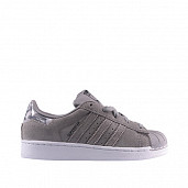 Superstar Camo/Grey ps