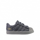 Superstar Grey/Grey/Suede TS